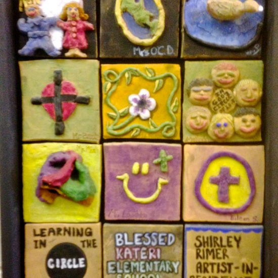 Artist: Shirley Rimer & Students/ Mural/Painted Clay Tiles (value unknown)