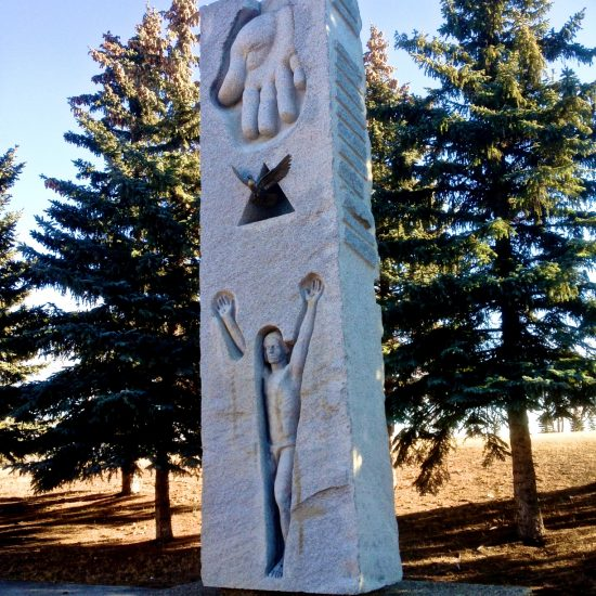 Artist: Danek Mozdzenski/Obelisk/Granite & Bronze (value unknown)