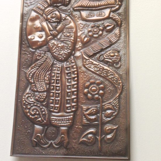 Artist: Unknown – Embossed Copper (donation)