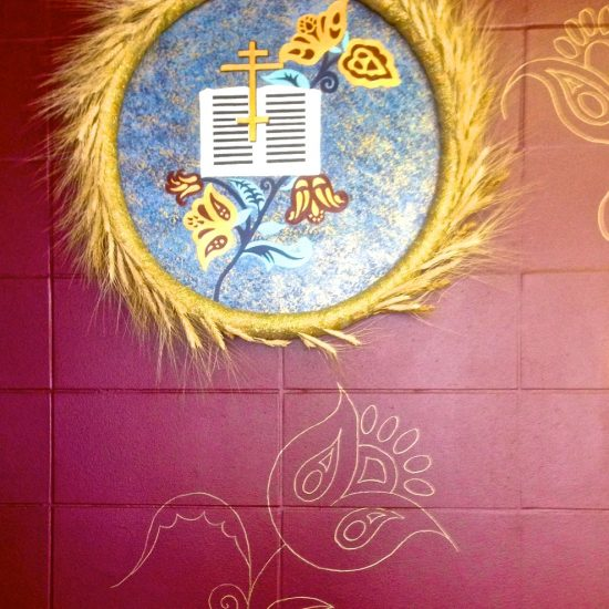 Artist: Unknown/Mural – Wheat/Acrylics/Wood