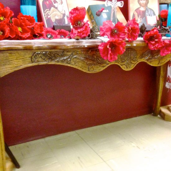 Artist: Unknown/Carved Wooden Table (donation)